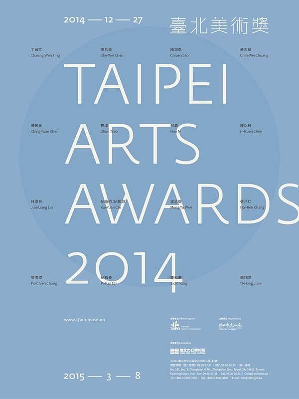 2014 Taipei Arts Awards